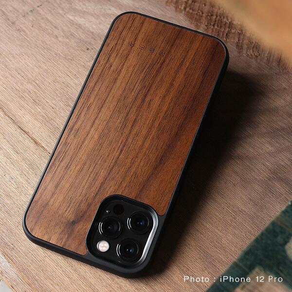ハードケースと天然木を融合したiPhone 12/12Pro専用木製ケース