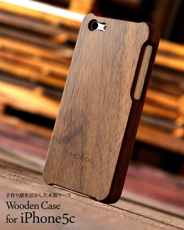 手作り感を活かした無垢のiPhone5c対応木製アイフォンケース