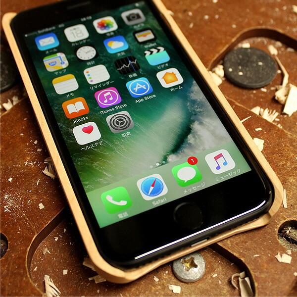 iPhone7に対応した木製アイフォンケース