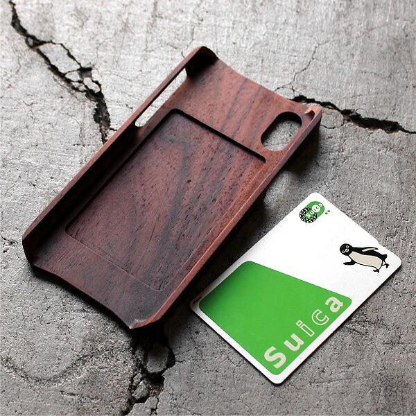 iPhoneXS/Xに対応した木製アイフォンケース。ICカードも利用可能
