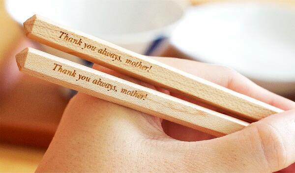 日本語だけなく、英字・横書き・左利きの方にも対応可能です。