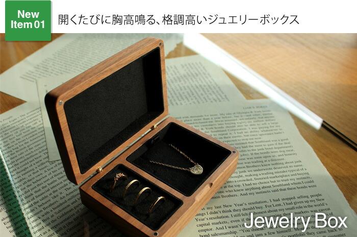 文字盤に本木目を使用したおしゃれな腕時計