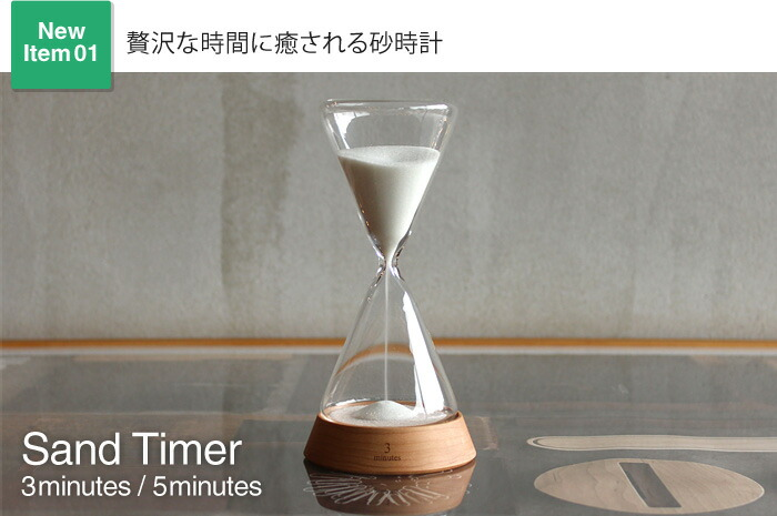 文字盤に本木目を使用したビッグフェイスの腕時計「WATCH 5500」