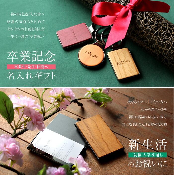ジュエリーを幻想的に映し出す木製アクセサリーケース「Jewelry Case Free / Compartment」