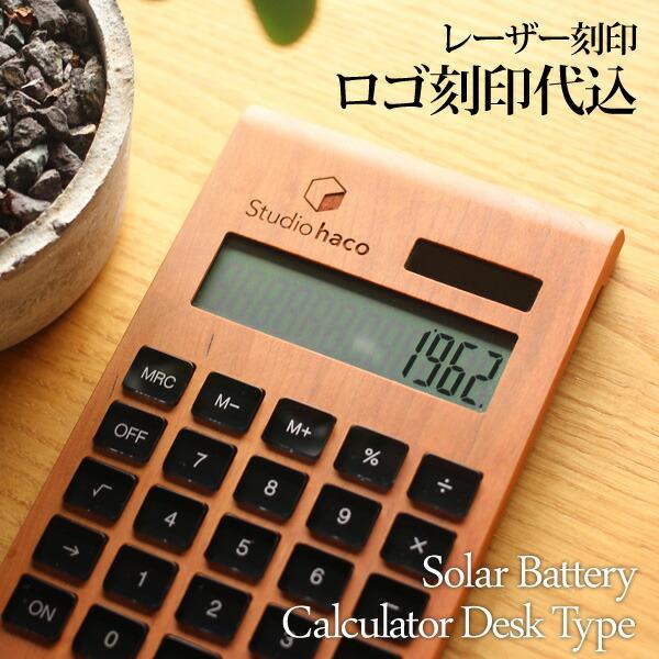 ショップロゴをレーザー刻印できる木製ペンスタンド(専用ペン1本付属)