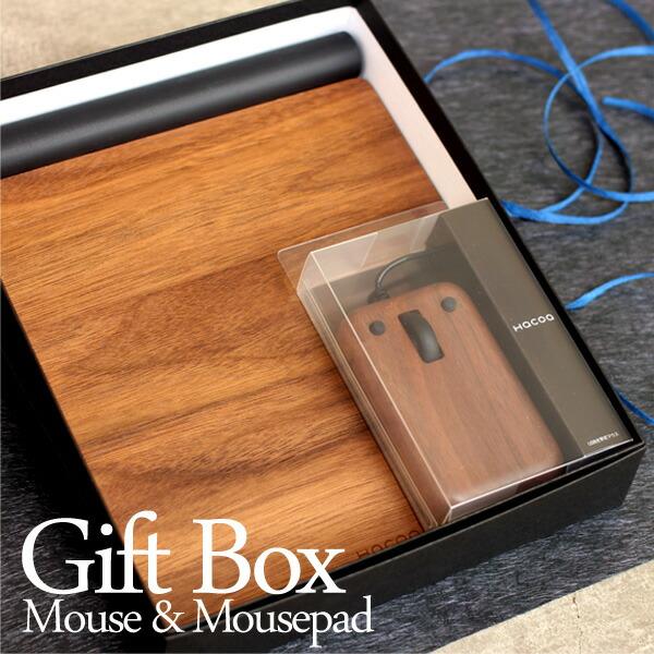 無垢材を削り出したかわいい木製マウス、北欧風デザイン