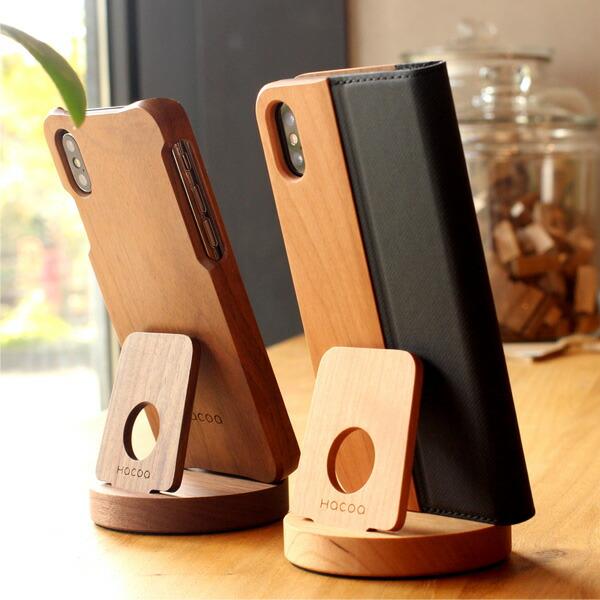 iPhoneやXperia専用の木製ケースにも対応したおしゃれなスマホスタンド