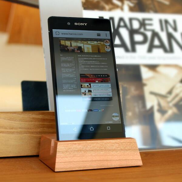 Xperia Z4用木製スタンド