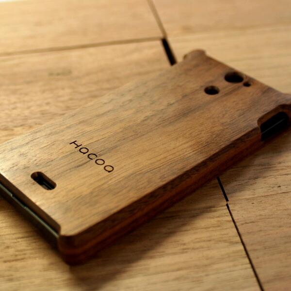 木製スマートフォン Xperia AX用 ウォールナット