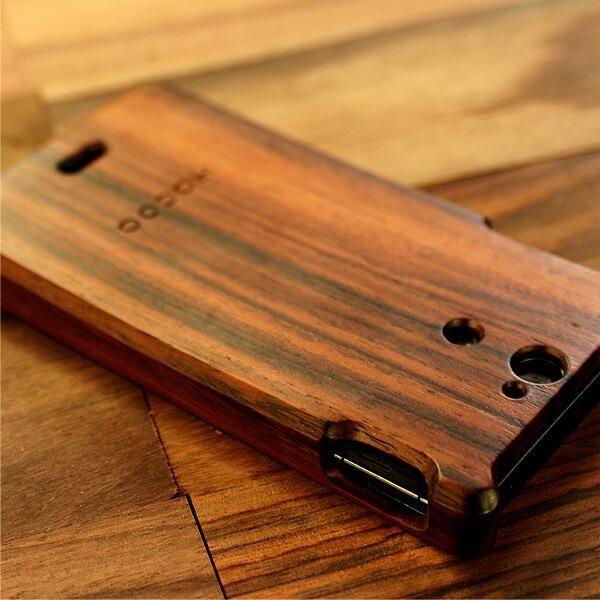 木製スマートフォン Xperia AX用 ローズウッド