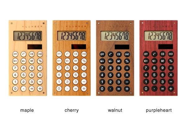 メープル・チェリー・ウォールナット・パープルハートの天然木板材をアクセントとしてプラスした電卓