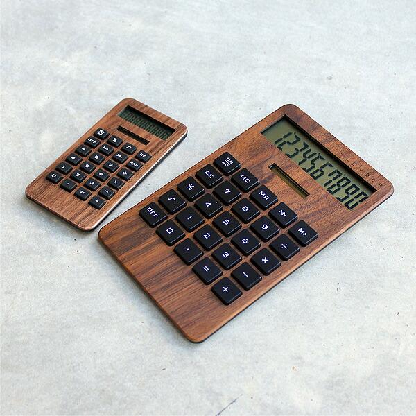 8桁表示の小さくてかわいい小型木製ソーラー電卓「SOLAR POWERED CALCULATOR MINI 2」