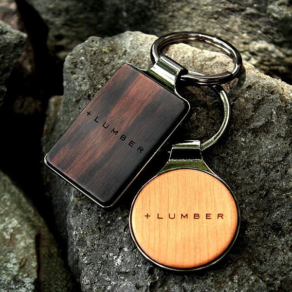 銘木の美しさをプラスしたおしゃれな木製キーホルダー・キーリング