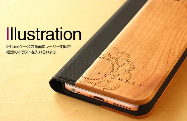 iPhone6ハードケースにイラスト刻印