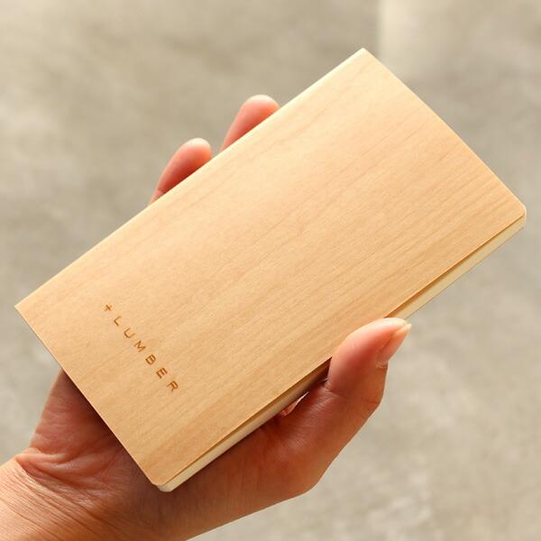 天然の木目を活かしたかわいいノート・メモ帳