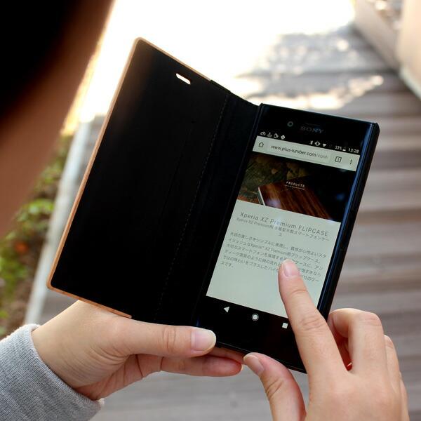 手帳型なので液晶面もしっかりガード、扱いやすいスマートフォンケース