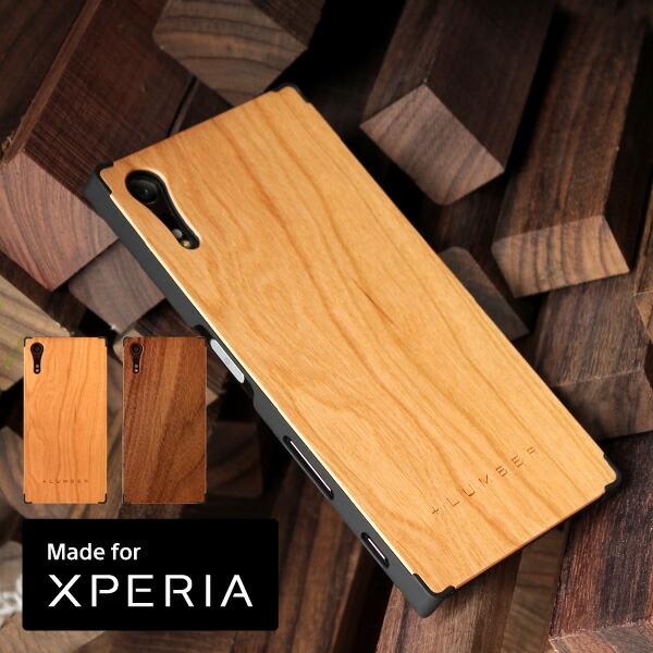 丈夫なハードケースと天然木を融合したXperia XZ専用木製ケース。SO-01J/SOV34対応