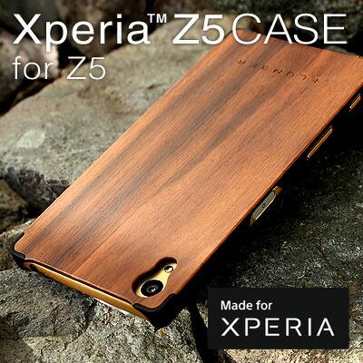 丈夫なPVC素材と天然木を融合したXperia Z5専用ハードケース