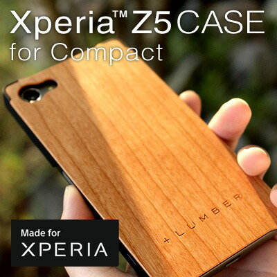 Xperia Z5コンパクト専用ハードケース