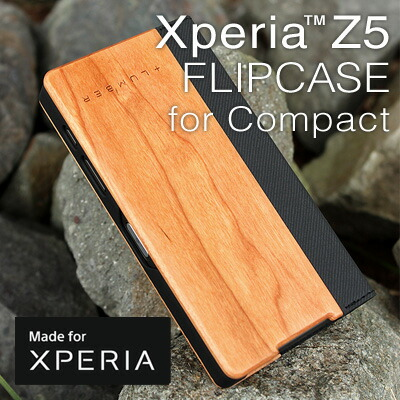 Xperia Z5コンパクト専用フリップケース