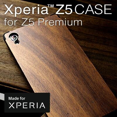 Xperia Z5プレミアム専用ハードケース