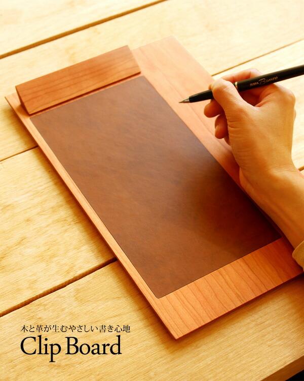 や���書�心地�木製クリップボード「Clip Board�