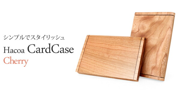 Mokko ya rakuten global market wooden business card holder wooden business card case of card case the card case hacoa brand which is popular colourmoves
