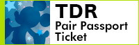 東京ディズニランドorシーペアパスポートチケット