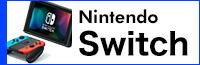Nintendo Switch 任天堂 スイッチ