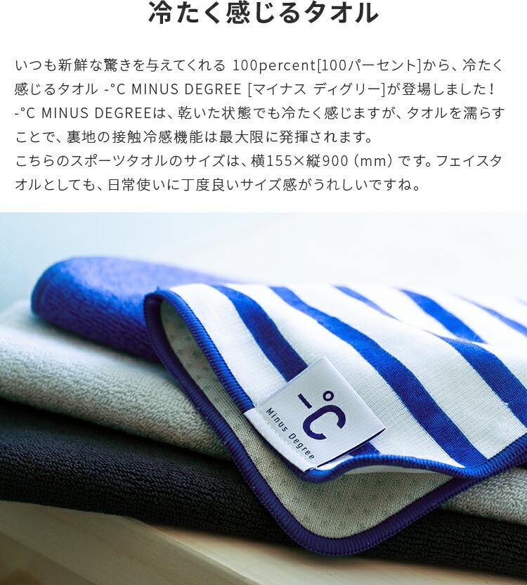 ヨガやトレーニング、スポーツ後の汗拭き用に!おすすめのふわふわな今治産スポーツタオルを教えて。