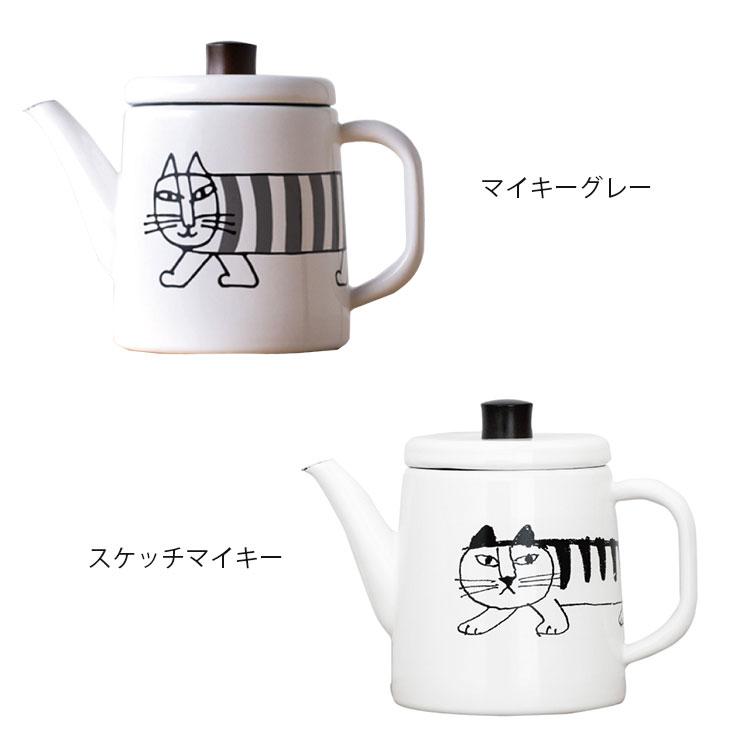 リサラーソン マイキー ポトル 1.5l 野田琺瑯