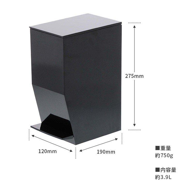 ペダル式トイレポット タワー