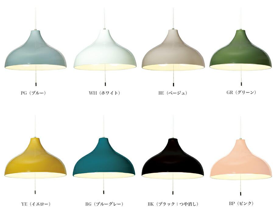 APROZ GAMBLING 2PL(アルミ製ペンダントライト2灯)の選べるカラー