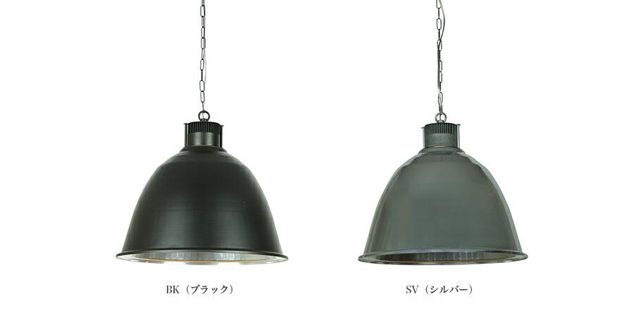 APROZ REFLECTION(アルミ製ペンダントライト1灯)の選べるカラー
