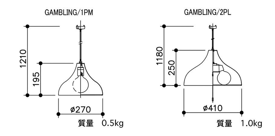 APROZ GAMBLING 1PM(アルミ製ペンダントライト1灯)の本体サイズ