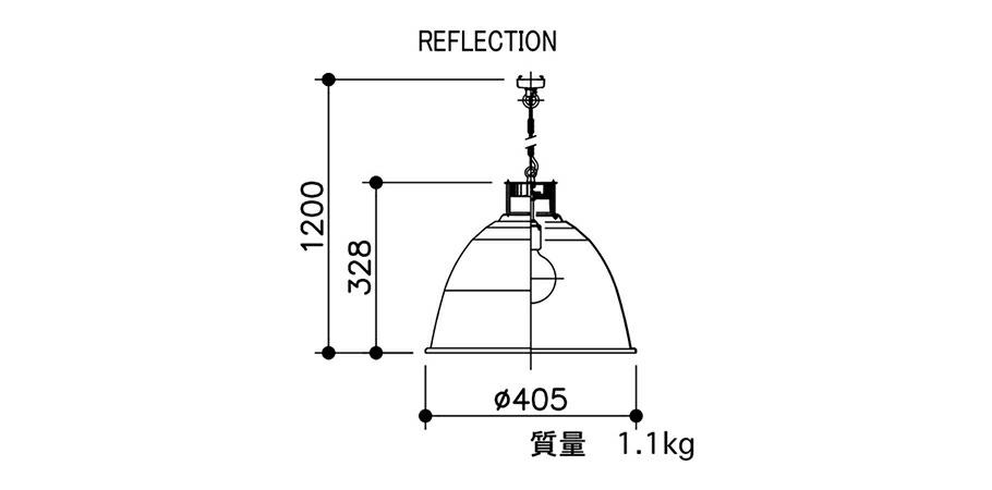 APROZ REFLECTION(アルミ製ペンダントライト1灯)の本体サイズ