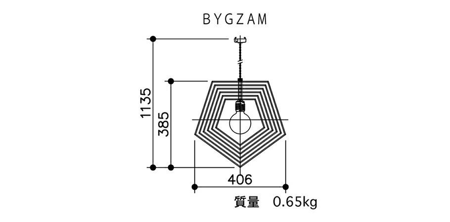 APROZ BYGZAM(ウッドペンダントライト1灯)の本体サイズ