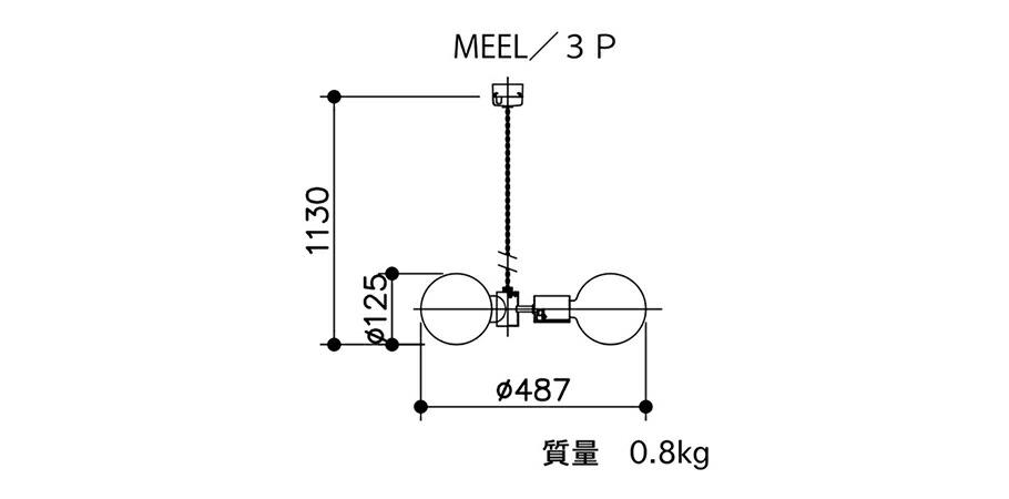 APROZ MEEL/3P(ウッドペンダントライト3灯)の本体サイズ