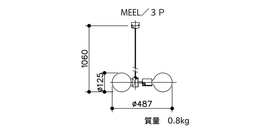 APROZ MEEL/3P(ウッド&スチールペンダントライト3灯)の本体サイズ
