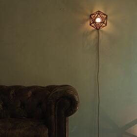 CONFETTI/B(ウッドブラケットライト1灯)