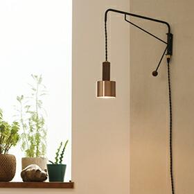 DAN/B(ウッド&アルミブラケットライト1灯)
