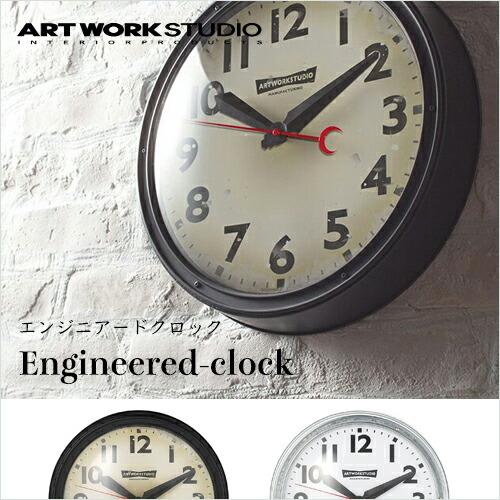 ARTWORKSTUDIO Engineered-clock(エンジニアードクロック)