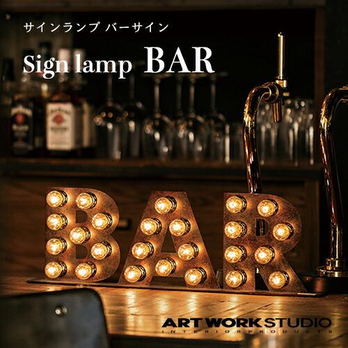 ARTWORKSTUDIO Sign lamp BAR(サインランプ バーサイン)