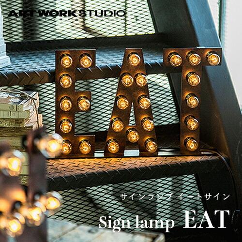 ARTWORKSTUDIO Sign lamp EAT(サインランプ イートサイン)