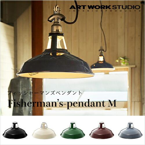 ARTWORKSTUDIO Fisherman's-pendant M(フィッシャーマンズペンダントM)