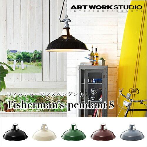 ARTWORKSTUDIO Fisherman's-pendant S(フィッシャーマンズペンダントS)