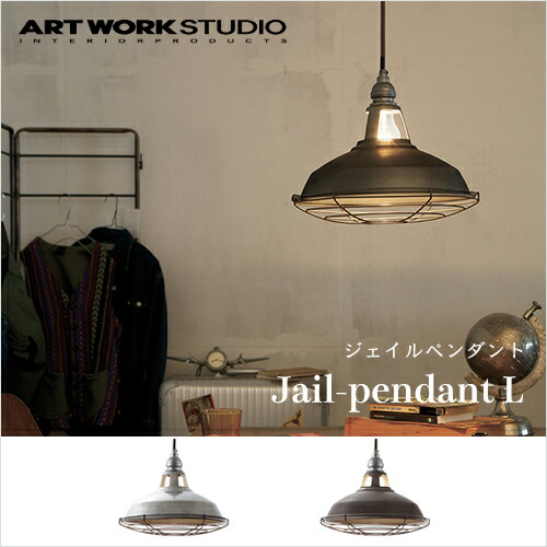 ARTWORKSTUDIO Jail-pendant L(ジェイルペンダント Lサイズ)