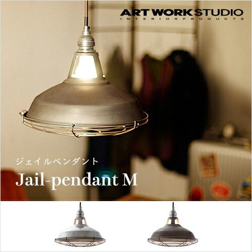 ARTWORKSTUDIO Jail-pendant M(ジェイルペンダント Mサイズ)