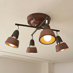Harmony X ceiling lamp(ハーモニーエックスシーリングランプ)