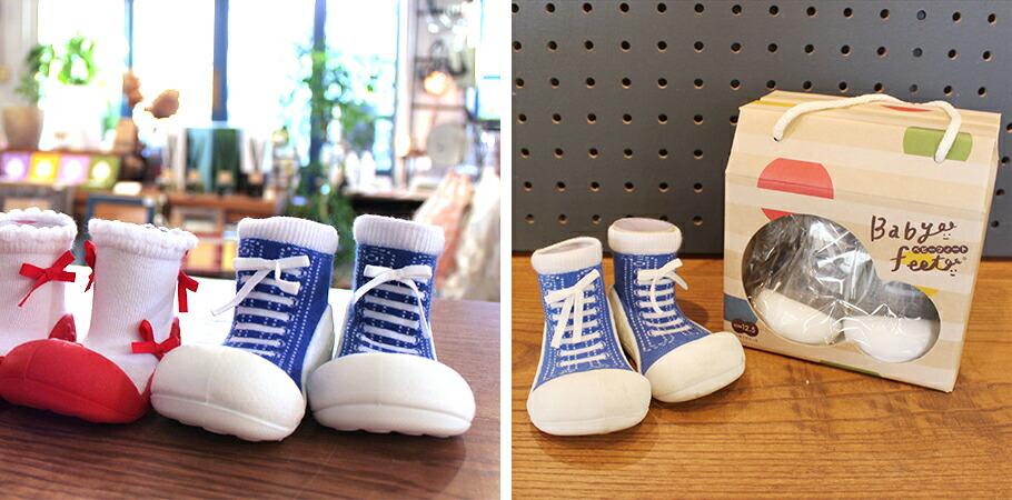 Baby feet:スニーカーズ(12.5cm)